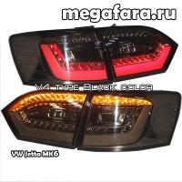 Задние фонари Фольцваген Джетта 6 V4 type