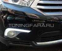 Дневные ходовые огни Тойота Хайлендер 2011-2013 V5 type
