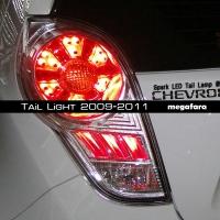 Задние фонари Шевроле Спарк 2009-2011 V1 type