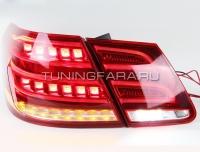 Задние LED фонари Мерседес W212 E260L E300L E400L V1 type